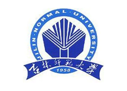 吉林师范大学 Jilin Normal University