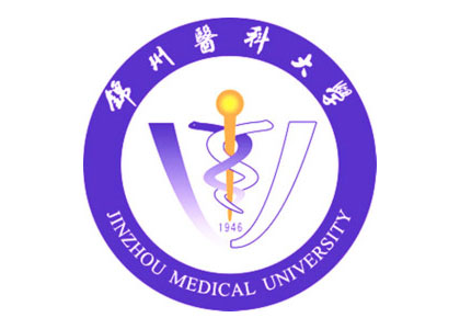 锦州医科大学 Jinzhou Medical University