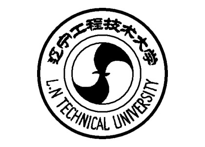 辽宁工程技术大学 Liaoning Technical University