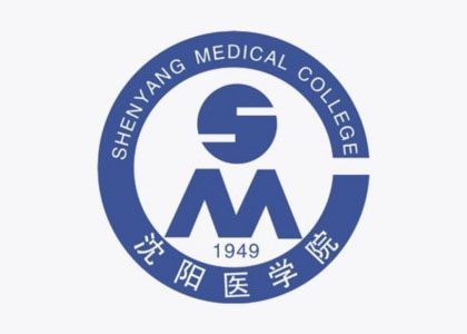 沈阳医学院 Shenyang Medical College